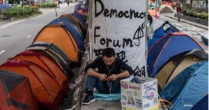 Protestors have the luxury of a tent 'structure'